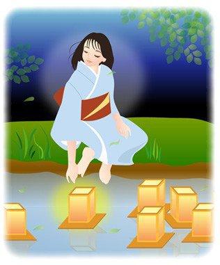 Obon, la Toussaint des Japonais tombe en plein été, du 13 au 15 août.