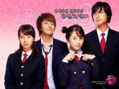 goong (educando a la princesa) drama coreano