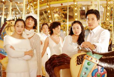 Stairway to Heaven(escalera al cielo) drama coreano