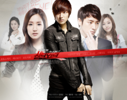 city hunter (drama coreano) muyyyy recomendable ^_^