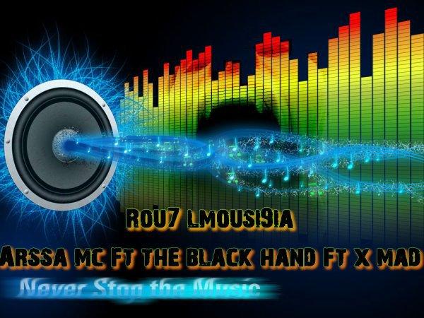 Rou7 Lmousi9ia (2011)