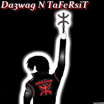 tafarsit