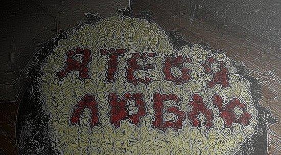Эльдар Далгатов / ► Кто ты такая, мое сердце украла  ☏ (2011)