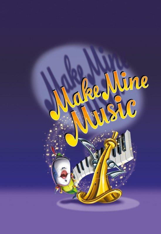 8. La Boîte à musique — 1946