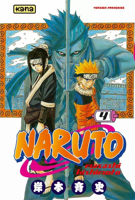 Les Arcs de Naruto : Mission au Pays des Vague
