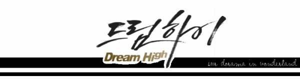 54/ Dream High