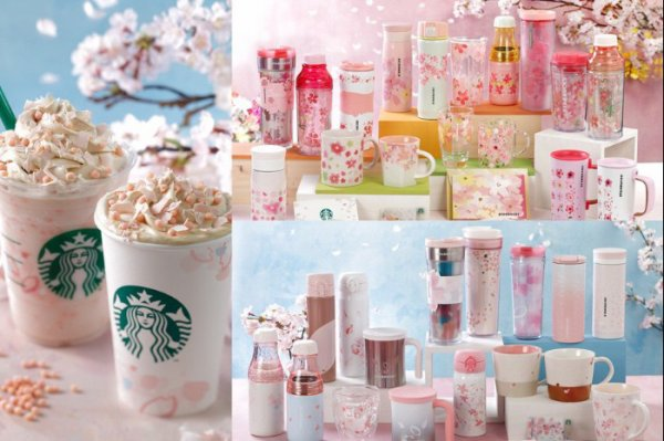 Starbucks au Japon: la collection Sakura.