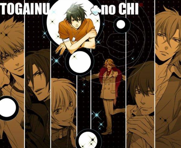 """Fiche anime : """"Togainu no chi"""""""