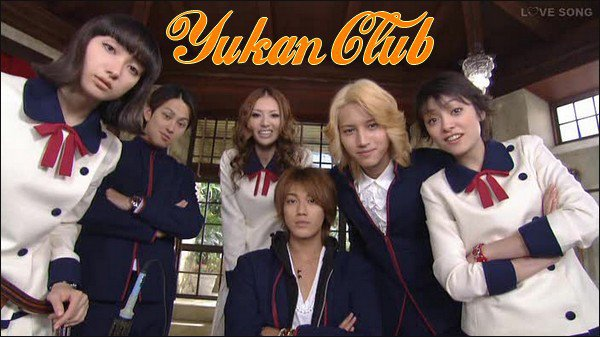 Yukan Club