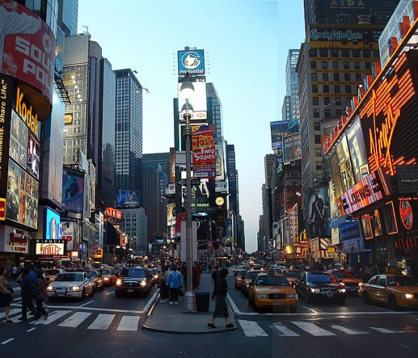 New York City <3 ! On rêve tous d'y aller..