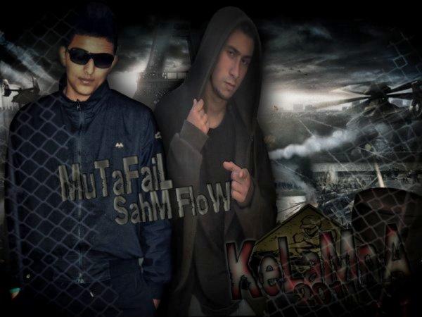 Sahm Flow Feat Mutafail