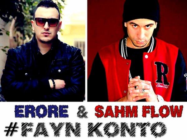 Sahm Flow Feat Erore