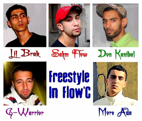 More Ada Ft Sahm Flow Ft G-Warrior Ft Lil Brak Ft Don Kanibal  -Freestyle' C