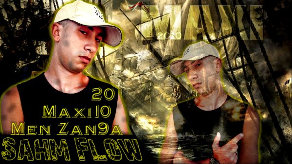 Sahm Flow [ Maxi Men Zanka ] ( 2010 )
