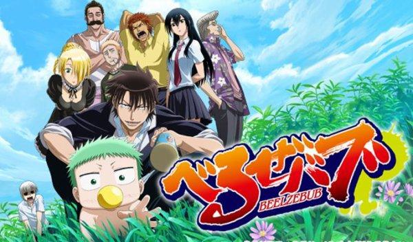 Présentation du manga : Beelzebub ! (19/20)