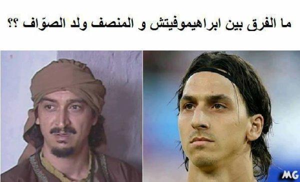 ibra vs un acteur tunisien wooooww