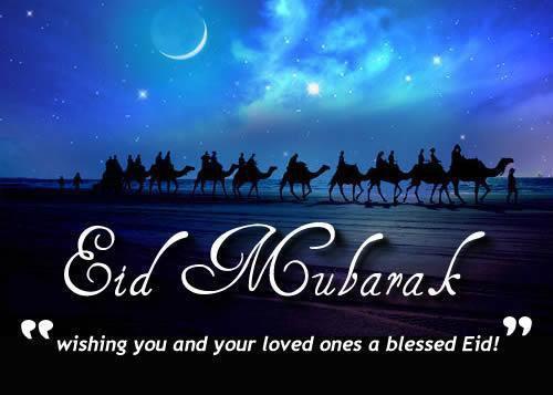 """Eid mobarak"" :p"