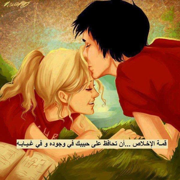قمة الاخـــــــــــــــــــــــــــــــــــــلاص ♥