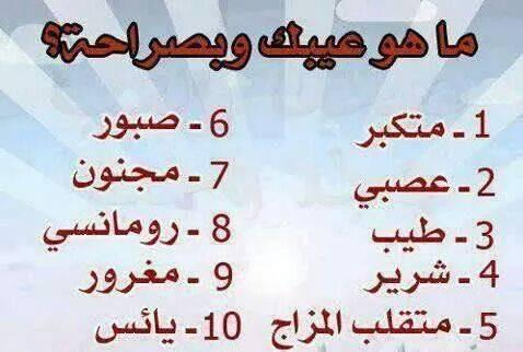 ana 3+8...........alah ghalb galbi hak ....