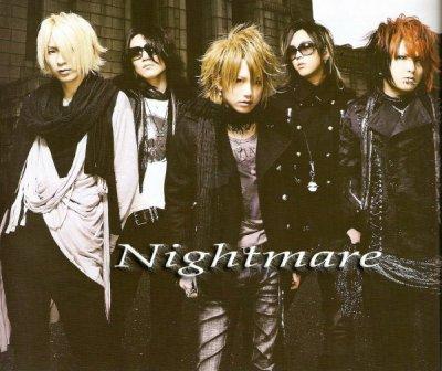 Hitsugi et son groupe