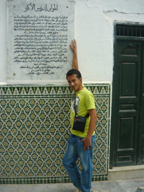 Idriss El Akbar