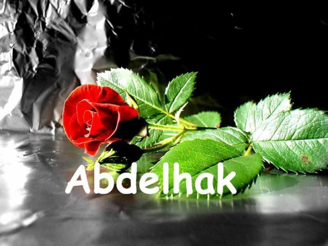 السلام عليكم و رحمة الله و براكاته أهلا بكم