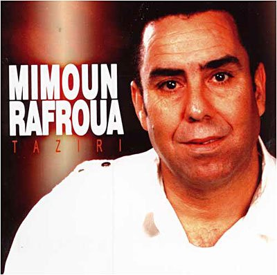 New Mimon Rafrou3 2011