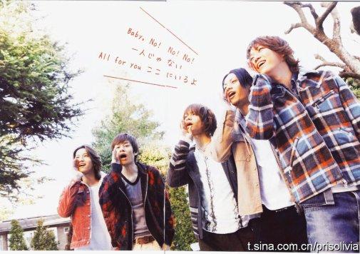 Interview KAT-TUN 2011