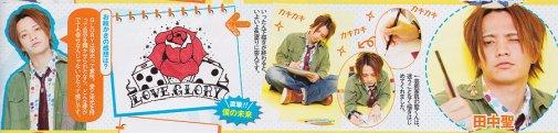 Interview 2011 KAT-TUN
