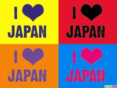 I ♥ JAPAN