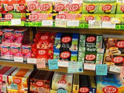 Kit Kat japonais