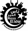 Ness El Khir
