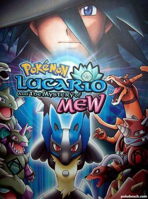 Affiche Du Film Lucario Et Le Mystere De Mew Version English Lol Pokemon Johto 3