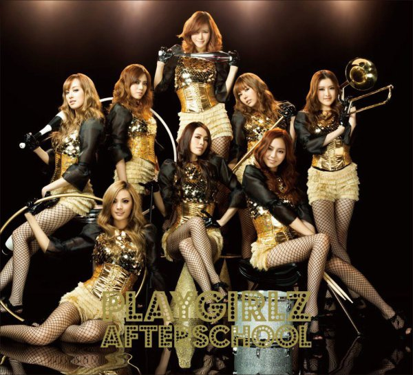 after school( play girls) <3