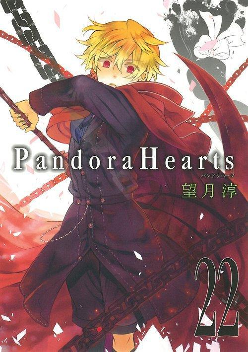 pandora hearts tome 16