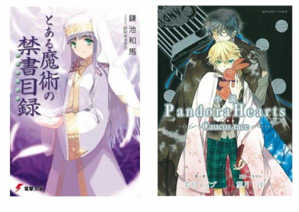 Le Light Novel