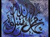 ***ALLAH***