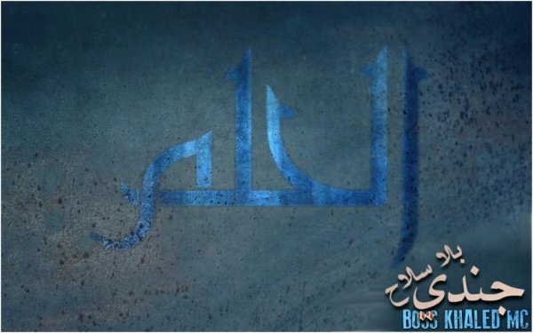 Joundi Bla Sla7 / El 7oulm khaled mc boss k (2012)