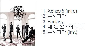 .News du 21 avril 2011: 1st single album XENOS  .