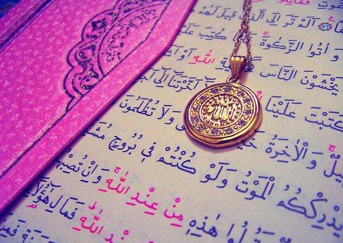 « Car après la difficulté, il y a certes une facilité » Sourate 94 - Verset 5 ♥