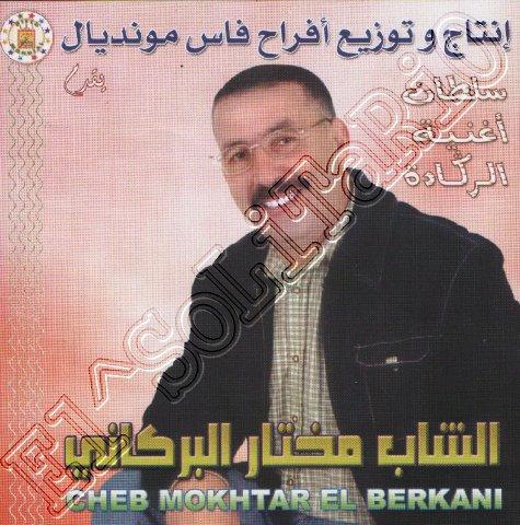 http://w.w.w.softzik.com/artistes/maroc/mokhtar-el-berkani/214-mokhtar-el-berkani.html