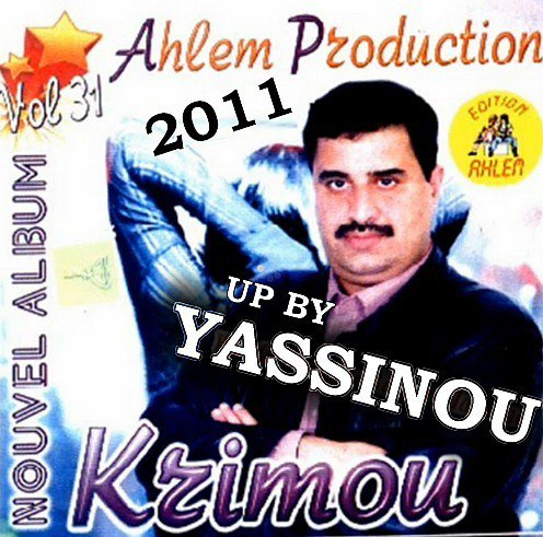 http://www.dailymotion.com/video/x5feey_cheikh-krimo-goulou-lhobi_music