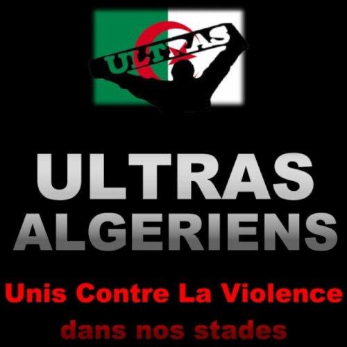 bienvenue dans le blog officielle  d'ultras algérienne .