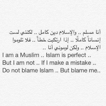 islam is perfect but i'm not  ❥
