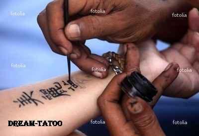 Motifs pour tatouage au henne et harkousse