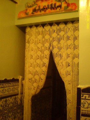 un rideau en macram blog de monpropretravail. Black Bedroom Furniture Sets. Home Design Ideas