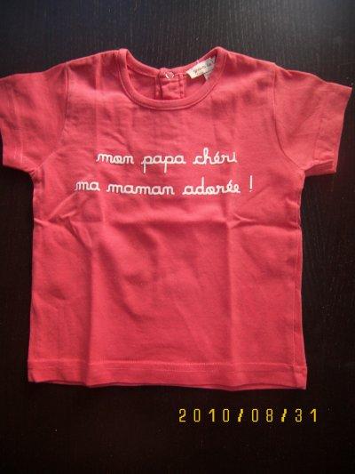 t-shirt 12 mois grain de blé