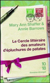Janvier 2013: Le roman épistolaire