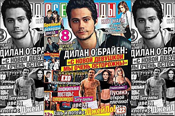 """Magazine   Dylan est en couverture du magazine """"All Star"""" de Septembre."""