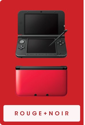 La 3DS XL (suite)